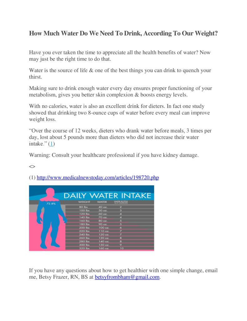 2016-10-how-much-water-do-we-need-to-drink-page-001